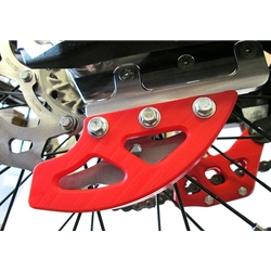 Rear Rotor Guard Kit